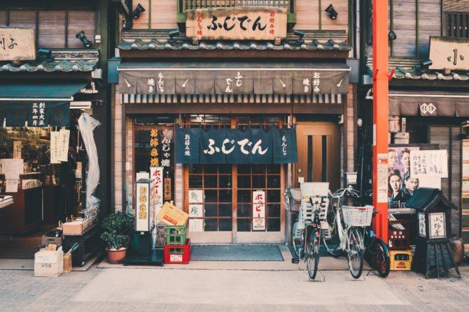 rowerowy ranking tokyo copenhagenize 2017